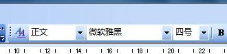 如何修改word的默认字体大小以便于写文章 默认字体已更改为四号微软雅黑