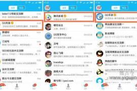 手机QQ腾讯新闻怎么取消推送?取消关注即可