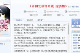 人生中的第一笔小说稿费 380元RMB