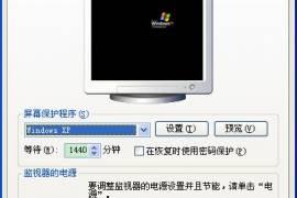 设置远程桌面连接超时时间,让其不会自动断开