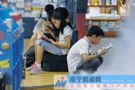 """南宁市位于""""2016年度十大数字阅读城市""""之首"""