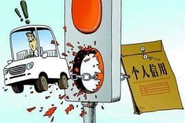 大讨论:交通违法记录是否要与个人信用挂钩等