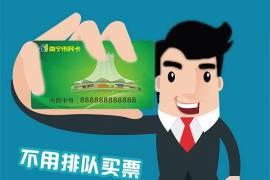 如何使用支付宝、微信充值南宁市民卡?