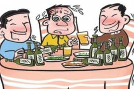 中国人在酒桌上的六大陋习