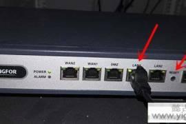 深信服一体化网关MIG管理密码忘记了怎么办?
