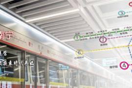 南宁地铁2号线28日试运营 南宁进入换乘时代