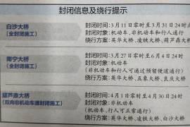 注意绕行:南宁三座过江大桥11日起陆续封闭施工