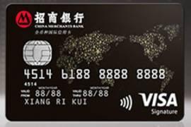 招商银行信用卡如何取消5元/月用卡安全保障业务?
