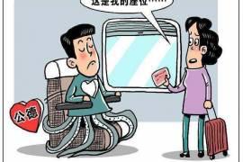 「鼓掌」广西乘火车霸座拟最高罚单位5万元个人2000元