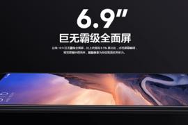 618购物节购买了一台Redmi Note 7 Pro