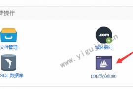 老薛主機上運行的網站如何更換域名?附詳細操作教程